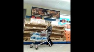 74666mummy  italiana supermercato voyeur