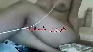 nymph from Saudi Arabia