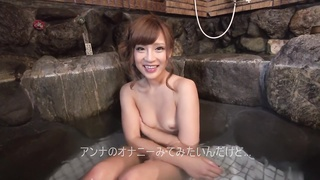 293369Hot Japanese dame Anna Anjo in Crazy JAV uncensored MILFs movie